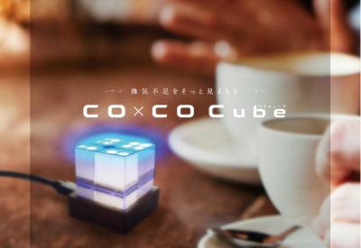 CO x CO Cube
